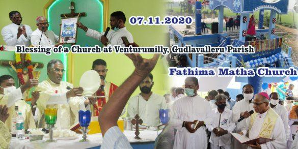 Blessing of a Church in Gudlavalleru Parish